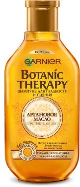 """Шампунь для гладкости и сияния волос """"Аргановое масло и экстракт камелии"""" - Garnier Ultra Doux"""