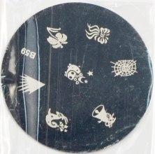Духи, Парфюмерия, косметика Диск для стемпинга, B-59 - Nails Molekula