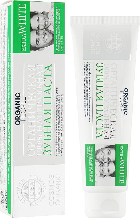 """Зубная паста """"Extra white"""" - Organic People"""