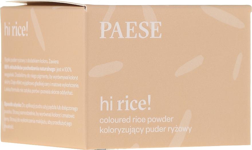Тонирующая рисовая пудра - Paese Hi Rice Coloured Rice Powder