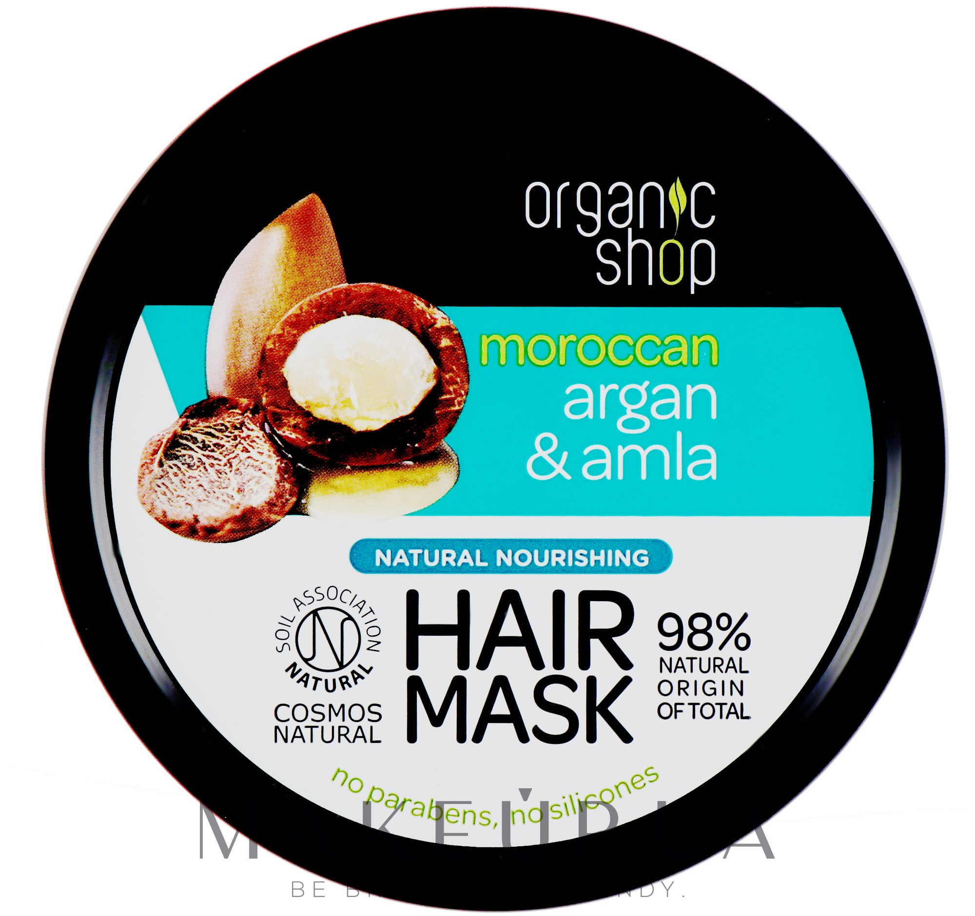 Питательная маска для волос - Organic Shop Argan And Amla Hair Mask — фото 250ml