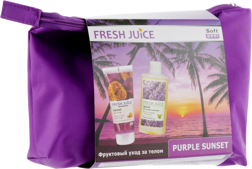 Набор - Fresh Juice Purple Sunset Set (oil/150ml + peel/200ml + bag)