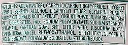 Деликатный крем-скраб для лица с белой пемзой и органическими цветами алтея - Geomar Delicate Creamy Scrub — фото N3