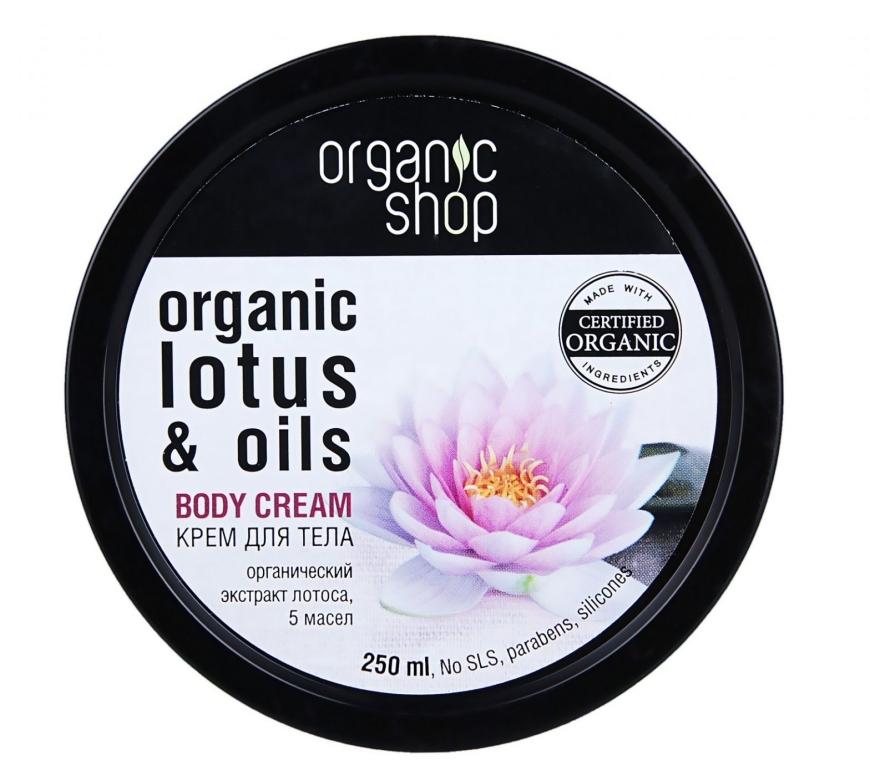 """Крем для тела """"Индийский лотос"""" - Organic Shop Body Cream Organic Lotus & Oils"""