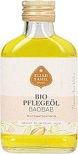 "Духи, Парфюмерия, косметика Органическое масло ""Баобаб"" - Eliah Sahil Organic Baobab Body Oil"
