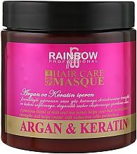 "Духи, Парфюмерия, косметика Маска для волос ""Аргания и кератин"" - Rainbow Professional Hair Care Masque"