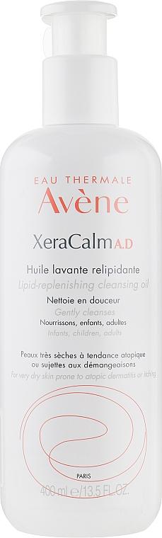 Очищающее масло для сухой кожи - Avene Peaux Seches XeraCalm