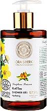 Духи, Парфюмерия, косметика Увлажняющий гель для душа - Natura Siberica Flora Siberica Kuril Tea Hydrating Shower Gel