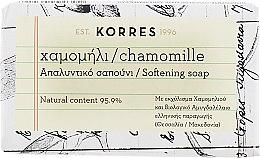 Духи, Парфюмерия, косметика Смягчающее мыло для лица и тела с ромашкой - Korres Softening Face and Body Soap Chamomile