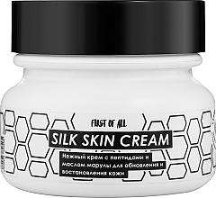 Духи, Парфюмерия, косметика Крем для лица с пептидами и маслом марулы - First of All Silk Skin Cream