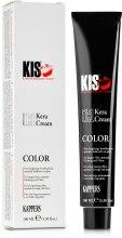 Духи, Парфюмерия, косметика УЦЕНКА Крем-краска для волос - Kis Color Kera Cream *