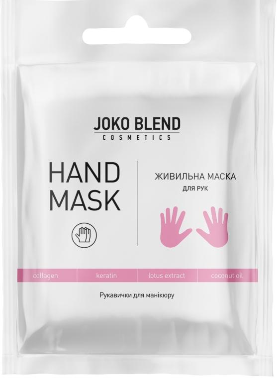 Питательная маска-перчатки для рук - Joko Blend Hand Mask