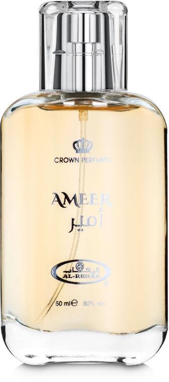 Al Rehab Ameer - Парфюмированная вода
