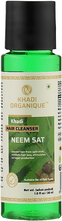 "Натуральный травяной аюрведический шампунь ""Ним Сат"" - Khadi Organique Hair Cleanser Neem Sat"