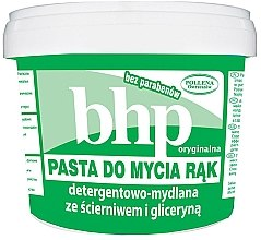 Парфумерія, косметика Паста для миття рук з гліцерином - BHP Handwashing Paste