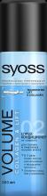 Духи, Парфюмерия, косметика Спрей-кондиционер, для тонких и лишенных объема волос - Syoss Volume Collagen Lift