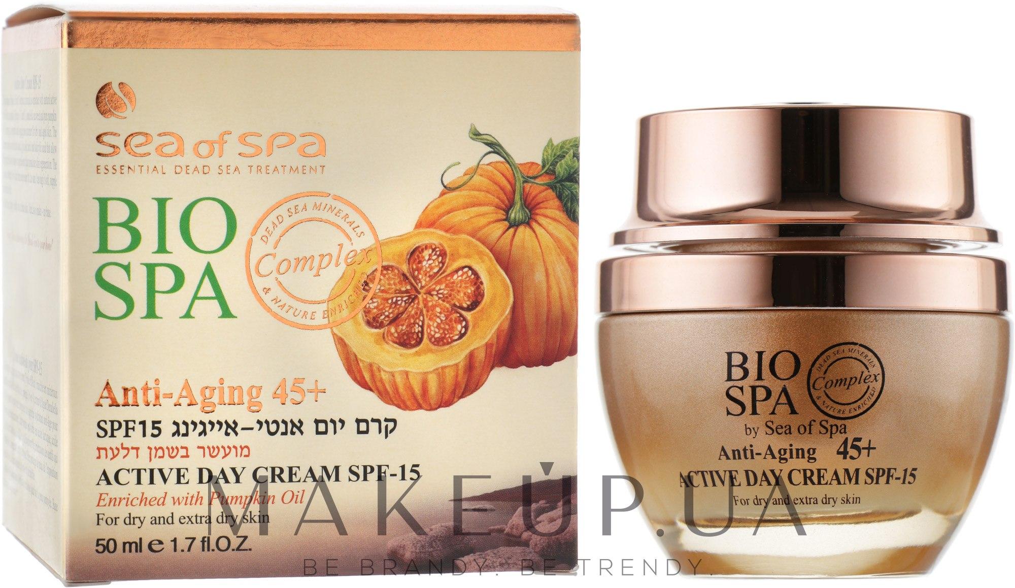 Антивозрастной дневной крем с тыквенным маслом - Sea of Spa Bio Spa Anti-Aging 45+ Active Day Cream — фото 50ml