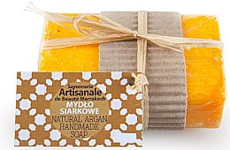 "Духи, Парфюмерия, косметика Мыло ручной работы ""Серное"" - Beaute Marrakech Natural Argan Handmade Soap"