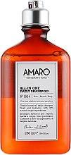 Духи, Парфюмерия, косметика Шампунь для ежедневного применения - FarmaVita Amaro All In One Daily Shampoo