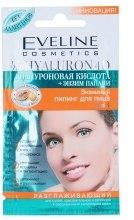 Духи, Парфюмерия, косметика Энзимный пилинг лица - Eveline Cosmetics BioHyaluron 4D