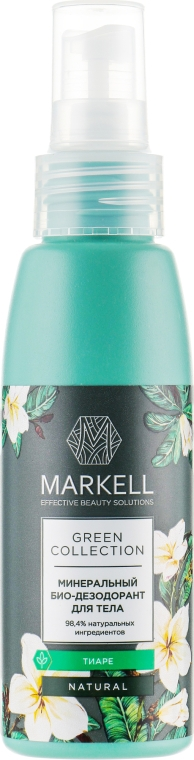 """Био-дезодорант """"Тиаре"""" - Markell Cosmetics Green Collection Deo"""