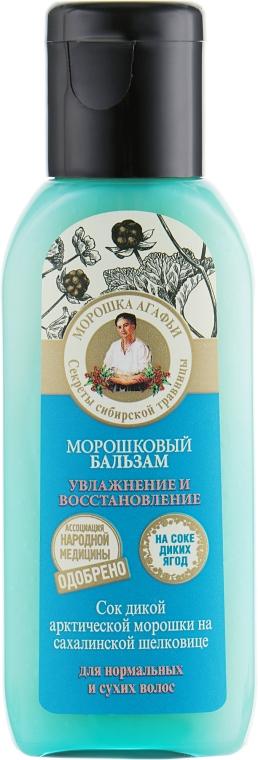 """Бальзам для волос """"Увлажнение и восстановление"""" - Рецепты Бабушки Агафьи"""