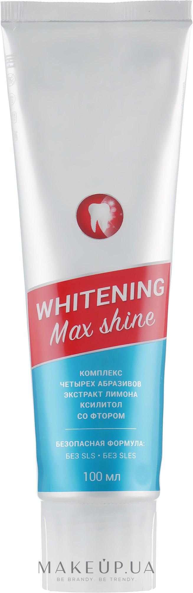 """Зубная паста """"Максимальный блеск"""" - Global White — фото 100ml"""