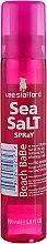 Духи, Парфюмерия, косметика Спрей для укладки волос - Lee Stafford Beach Babe Sea Salt