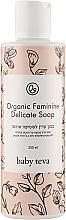 Духи, Парфюмерия, косметика Натуральное интимное мыло для беременных и молодых мам - Baby Teva Organic Feminine Delicate Soap