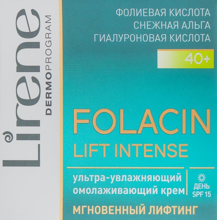 Ультра-увлажняющий дневной крем для лица - Lirene Folacyna Lift Intense 40+ Day Cream