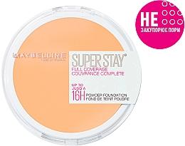 Водостойкая пудра - Maybelline New York SuperStay 24Hr Waterproof Powder — фото N2