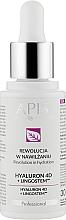Духи, Парфюмерия, косметика Увлажняющая эмульсия для лица - APIS Professional 4D Hyaluron + Lingostem
