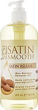 Духи, Парфюмерия, косметика Масло для удаления остатка воска - Satin Smooth Wax Residue Remower Oil