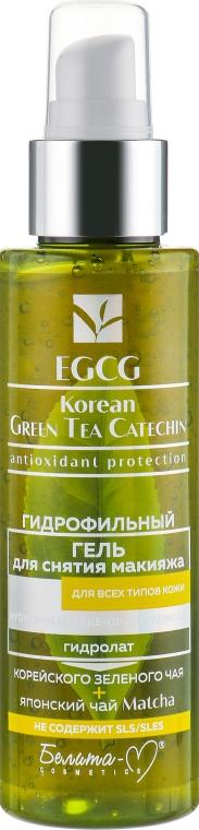 Гидрофильный гель для снятия макияжа - Белита-М EGCG Korean Green Tea Catechin