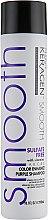 Духи, Парфюмерия, косметика Шампунь для светлых и окрашенных волос - Organic Keragen Color Enhance Purple Shampoo