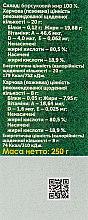 """Диетическая добавка """"Барсучий жир"""" - Екобарс — фото N6"""