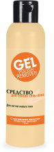 Парфумерія, косметика Засіб для зняття гель-лаку з протеїнами пшениці і маслом авокадо - Zinger Gel Polish Remover