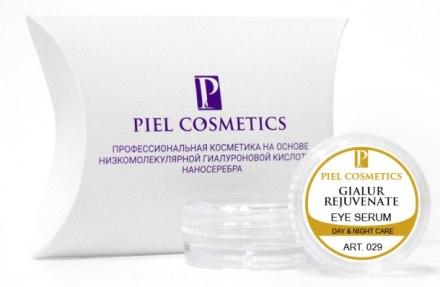 Антивозрастная увлажняющая сыворотка гиалуроновой кислоты с эластином коллагеном и ретинолом для кожи вокруг глаз - Piel cosmetics Rejuvenate Piel Gialur(пробник)