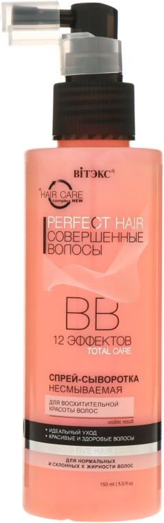 ВВ Спрей-сыворотка для восхитительной красоты волос 12 эффектов - Витэкс Perfect Hair