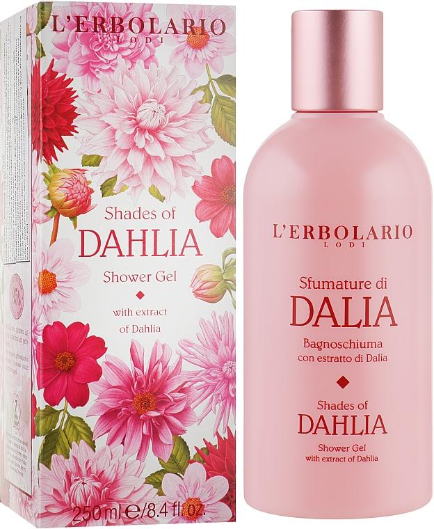 Пена для ванн-гель для душа Георгин - L'erbolario Shades Of Dahlia Shower Gel