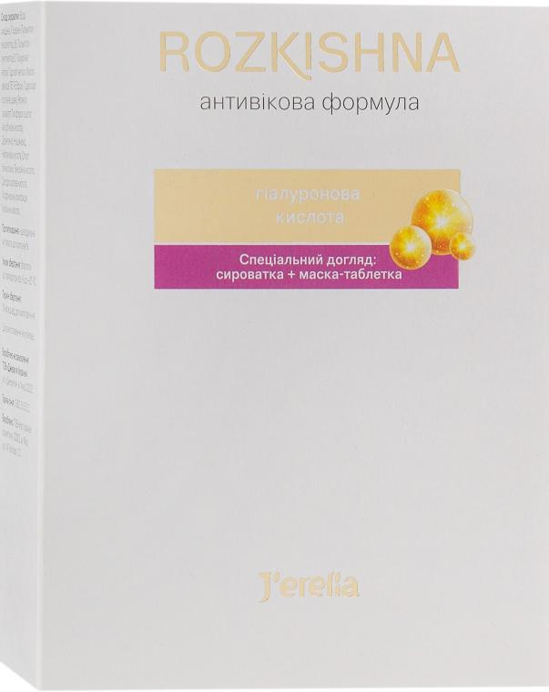 Специальный уход: сыворотка с гиалуроновой кислотой + маска-таблетка - J'erelia Rozkishna