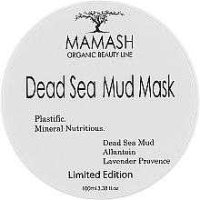Духи, Парфюмерия, косметика Минеральная маска для лица с глиной Мёртвого моря - Mamash Organic Dead Sea Mud Mask