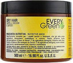 Духи, Парфюмерия, косметика Маска для сухих волос - Dikson Every Green Dry Hair Mask