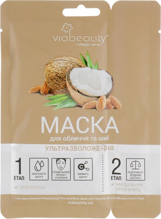 Маска для лица и шеи с маслом кокоса и миндальным крем-флюидом - Via Beauty