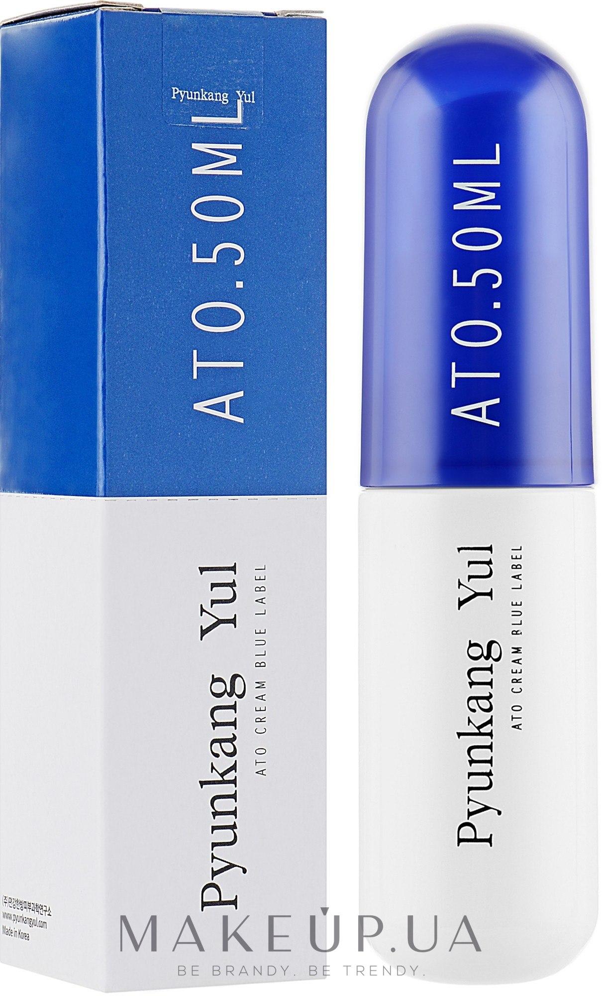 Натуральный восстанавливающий крем для проблемной и чувствительной кожи с керамидами и пептидами - Pyunkang Yul Ato Cream Blue Label — фото 50ml
