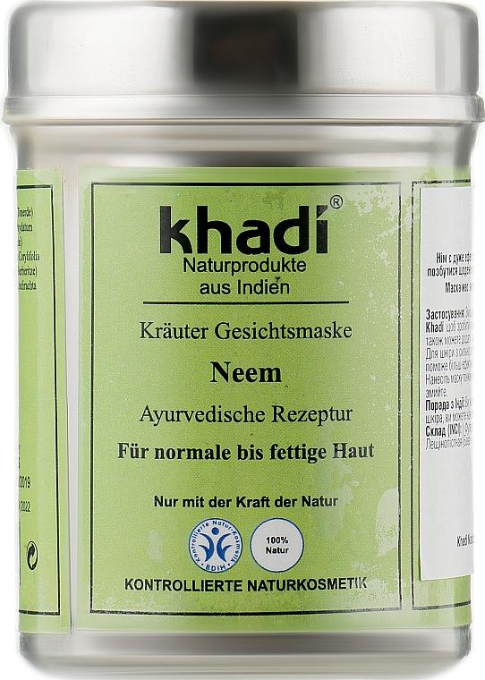 """Растительная маска для лица """"Neem"""" - Khadi"""