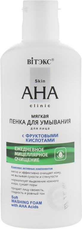Пенка для умывания с фруктовыми кислотами - Витэкс Skin AHA Clinic Soft Washing Foam