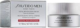 Духи, Парфюмерия, косметика Восстанавливающий крем для лица - Shiseido Men Total Revitalizer Cream