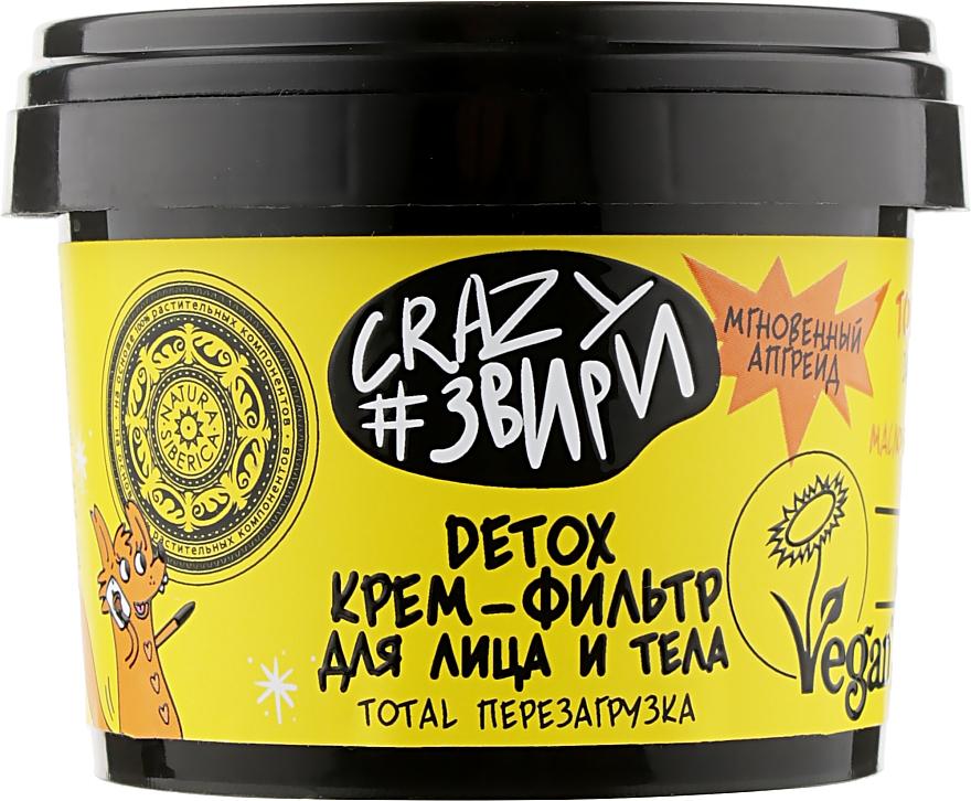 """Крем фильтр для лица и тела """"Турбо-белка. Detox"""" - Natura Siberica Crazy Звири"""