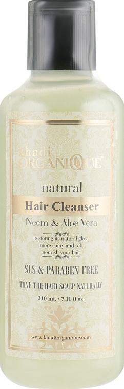 """Натуральный бессульфатный аюрведический шампунь """"Ним и Алоэ-вера"""" - Khadi Organique Neem&Aloevera Hair Cleanser"""